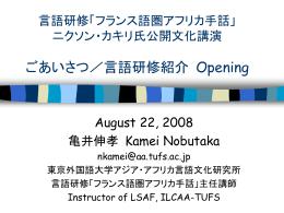 こちらからダウンロード - Laboratory of KAMEI Nobutaka