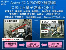 Matsuura(3min - 大阪大学X線天文グループ