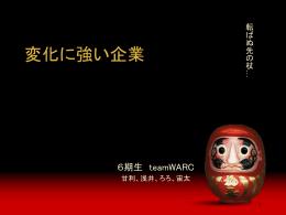 「saisyuban-natsupuro」をダウンロード