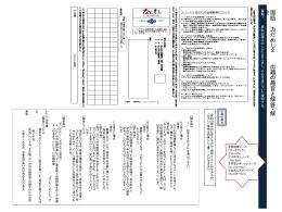 PowerPointファイル/243KB