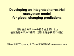 Developing an integrated terrestrial ecosystem model for