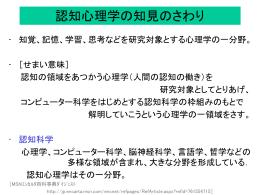110_ninchi_sawari へのリンク