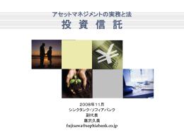 第6回講義資料 - 京都大学 大学院経済学研究科・経済学部