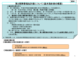 20080730_6shiryou1
