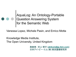 AquaLog: An Ontology-Portable Question Answering System for the