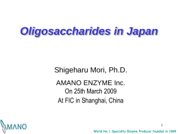 Oligosaccharides in Japan