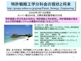 PSE_REPO_010 - Patent Island