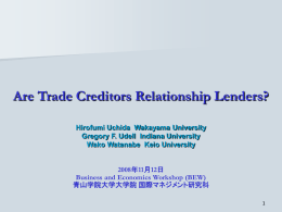 Are Trade Creditors Relationship Lenders?