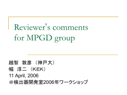 Reviewer`s comments for MPGD group