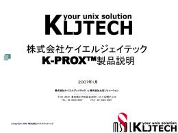 K-PROX