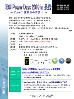 ファイルをダウンロード - 炭平コンピューターシステム株式会社