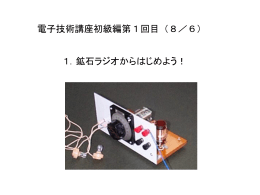 denshi_text1
