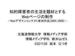 0321128-20070205