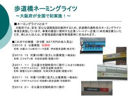 PowerPointファイル/659KB