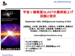 ASJ_2006-09