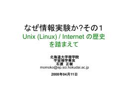 080411-inex
