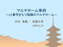 (PPT file) - 大阪市立大学 学術情報総合センター