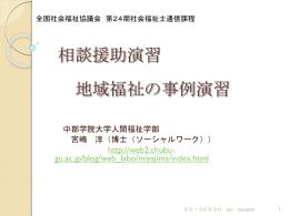 zen com20130630
