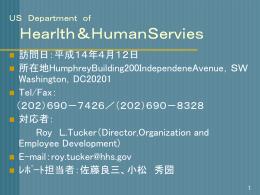 U.S.Dept of Hearth&Human