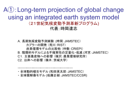 Long-term projection of global change using an integrated earth