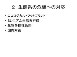 「20110925siminkouza2」をダウンロード
