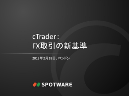 PPT - Spotware Systems Ltd.