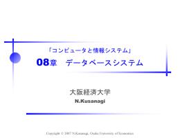 08章解説用スライド