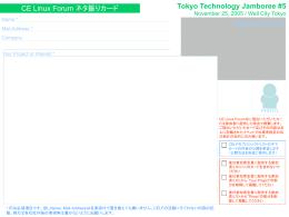 Tokyo Technology Jamboree #5