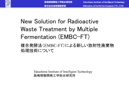 EMBC-FT condition