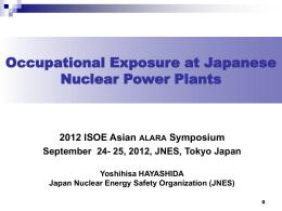 発電用原子炉施設の 工事計画認可の概要