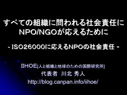 1004_nsr