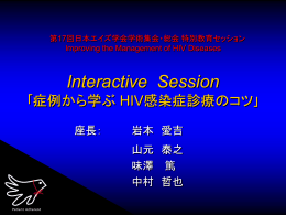 PPT/J_right_結果  - HIV Care Management Initiative