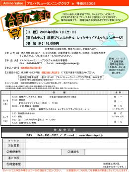 【宿泊ホテル】 箱根プリンスホテル レイクサイドアネックス(コテージ)