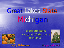 Great Lakes State[パワーポイント文書]