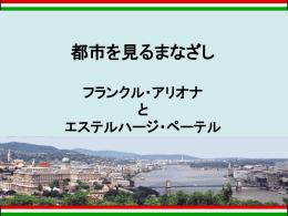 6.都市の文化