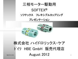 SOFTEX Couplingプレゼンテーション日本語