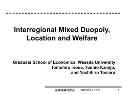 Interregional mixed duopoly, location and welfare