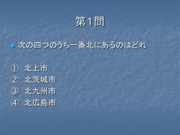 sample1 - Nichibun.net