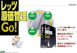 go_demo