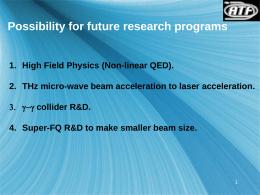 超伝導加速による 次世代小型高輝度光子ビーム源の開発