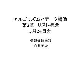 Chap2-5