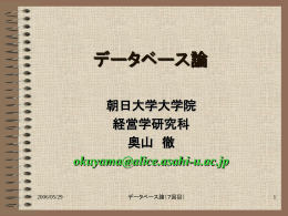 PPTダウンロード - dsl.gr.jp