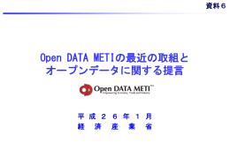 Open DATA METI