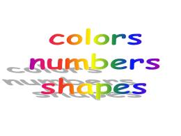 数・色・形