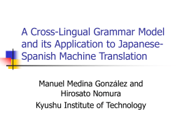 A Cross-Lingual Grammar Model and its Application to Japanese