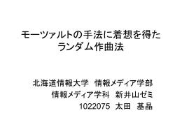 1022075-20140121