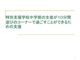 182_200_1