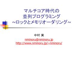 b2con2006_nminoru