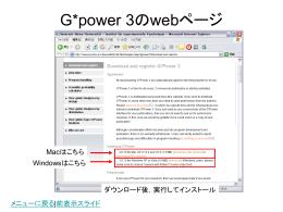 G*Power 3