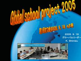 file - D-project(デジタル表現研究会)